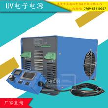 供应5.6kwuv涂装生产设备专用uv电子电源uv电子变压器图片