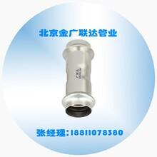 供应DN15-DN100304、316L卡压式不锈钢管件,薄壁不锈钢水管,卡接式不锈钢,卡压水管