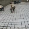 上人屋面磚