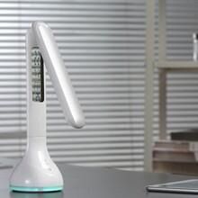 带万年历LED台灯氛围护眼台灯氛围LED台灯厂家生产