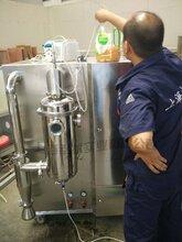 低温喷雾干燥机,为云南大学定制,幸状实验室设备