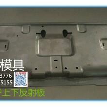 电烤炉上下反射板冲压模具反射板拉伸模具冲压成型模具产品加工电烤炉反射板冲压模具