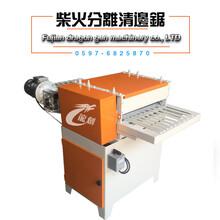 多片锯行业领先企业龙创机械全国供应MJQ-D板皮分离清边锯/溜边锯