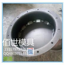 膜盖拉伸模具五金拉伸模具冲压模具钨钢模具五金产品加工6mm膜盖模具