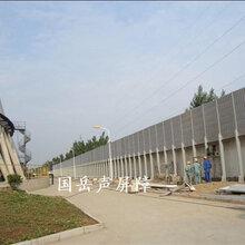 电厂声屏障河南电厂声屏障隔音墙隔音板欢迎选购