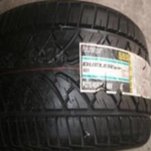 轿车轮胎报价固铂轮胎价格表