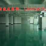 深圳龙岗装饰公司图片