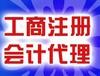 贵阳金阳新区工商注册,金阳外资注册,外资公司代办