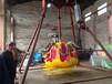三星儿童游乐设备庙会游乐设备游乐场设施6人小摆锤