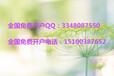 海川新盟开户-大宗商品现货论坛-海川新盟