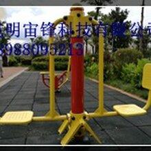 景洪健身器材供应厂家昆明健身路径批发选宙锋科技