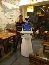 热销新款双层托盘智能送餐机器人