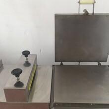 厂家直销自动优质烤鱼机鱿鱼丝机