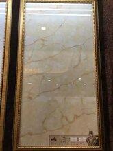 800x800皇家御品金剛大理石紫愛家園陶瓷批發工程地面磚圖片