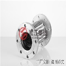 当阳同步排吸式消防泵抗震金属软管厂家定制降价促销