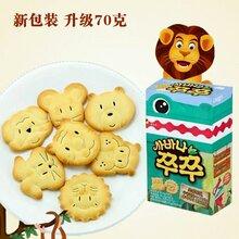 韩国进口儿童食品批发可拉奥小动物饼干图片