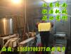 赤峰有卖豆片机的吗\小型豆片机多少钱一台\豆片机价格\联浩豆片生产线多少钱一套\大型豆片机厂家直销