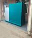 热水洗浴供暖燃气生物质燃油锅炉卧式无烟无尘锅炉节能柜式锅炉