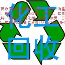 回收醇酸树脂/现金回收树脂/图片