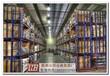 珠海货架组合阁楼仓储货架定制批发珠海货架