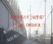 宿州10kv电力钢杆35kv电力钢杆图片
