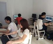贵阳室内设计培训哪家好首选包就业的星浩教育图片
