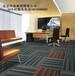 北京欣山花地毯适用于星级酒店会所公寓地毯销售铺装服务