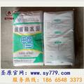 惠州浇注料用耐火水泥厂家直销