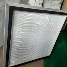 高效过滤器过滤器厂家湖南高效过滤器