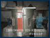 1吨中频炉价格/2吨3吨5吨中频炉设备批发厂家直销,西安科信电炉