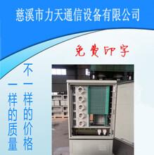 576芯光缆交接箱满配SMC落地式光缆交接箱576芯odf光缆配线箱