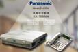 深圳松下集团电话维修中心,直接点赞的电话交换机维修技术。