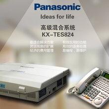 深圳电话交换机维修之家告诉你一些集团电话维修小知识