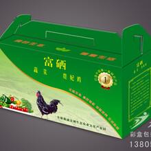 合肥广印彩印包装印刷生产厂家,农产品包装盒礼盒包装设计定制