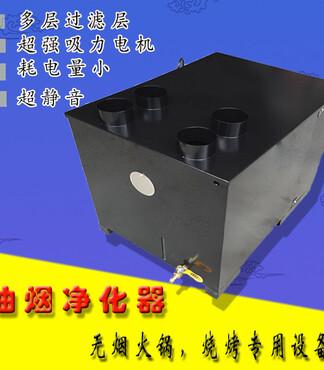 厂家餐饮【设备排烟图泰供应下直销无烟烧烤火联塑upvc给水管110图片
