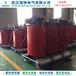 供应云南瑞丽SCB10-800KVA/10/0.4干式变压器