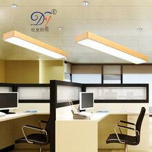 办公照明吊线灯、铝材线条灯具、办公室照明灯具、led办公灯具