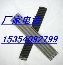 Ni307-1镍基焊条ENiCrFe-1镍合金焊条