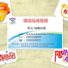 深圳广州厂家直销南箭牌兽药级磺胺嘧啶钠注射液质优价廉