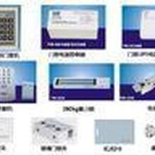 上海虹口区曲阳路安装密码锁安装电子锁玻璃门密码锁图片