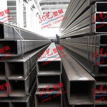 江苏乐家建筑结构、机械设备低合金Q235、Q345方管、矩形管、钢管