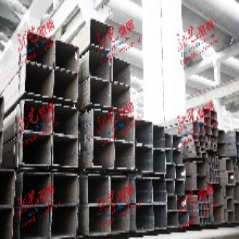 江苏乐家专做低合金Q235\Q345方管、矩形管、方矩形钢管、钢管
