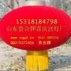 大红灯笼批发,定做广告灯笼,花灯,黄罗伞