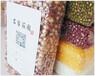 主食应粗细搭配吕家庄园谷类食物和豆类食物为健康把关