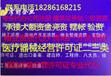 专业快捷代办贵州全省建筑总承包三级资质证书代办机构