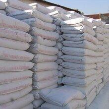 唐山水泥厂家,唐山水泥批发价格,唐山水泥质量,唐山奥功水泥,唐山水泥最近价格图片