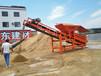 根据工地情况订做各种型号筛沙机电动筛沙机柴油型筛沙机