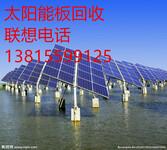 上海采购降级拆卸客退抵债组件图片
