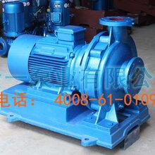 韶关市上门安装广一泵业KTZ水冷空调泵水泵维修?#35745;? />                 <span class=