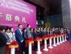 第24届上海国际美容美发化妆品博览会